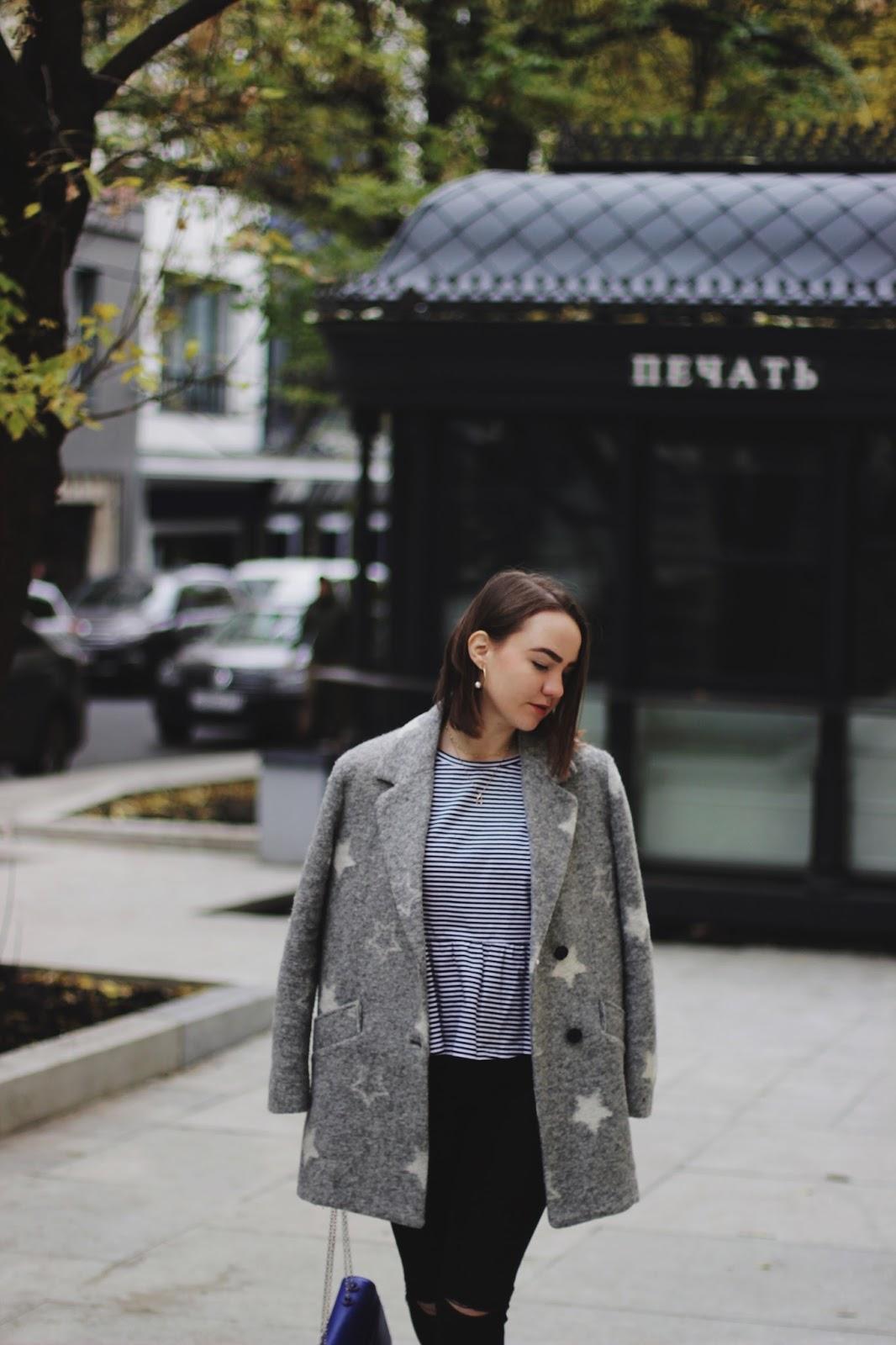 Tommy Hilfiger Coat | Alina Ermilova