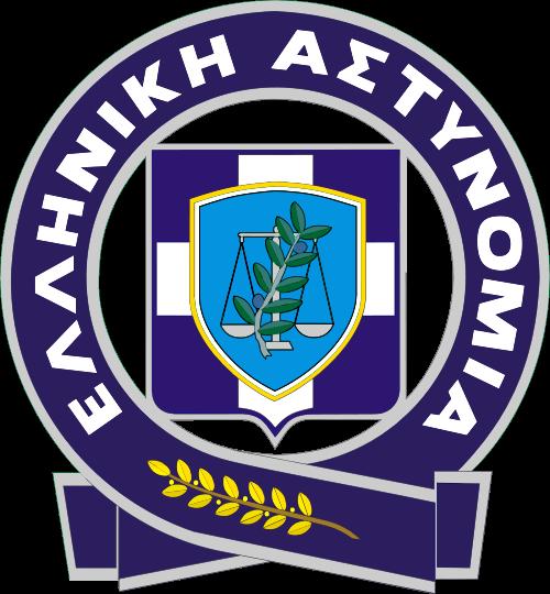 Καστοριά: Σύλληψη 39χρονου για χρέη προς το Δημόσιο