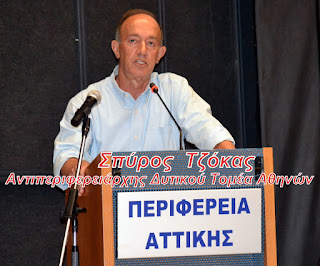 Ένα μεγάλο έργο με σκοπό την ασφάλεια και τη βελτίωση της καθημερινότητας των πολιτών της Δυτικής Αθήνας