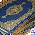 بمناسبة إقتراب شهر رمضان الفضيل أحصل على نسختك من القرآن الكريم تصلك إلى باب منزلك مجانا