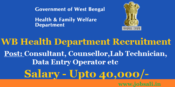West Bengal Health Recruitment, Medical Jobs, www.wbhealth.gov.in