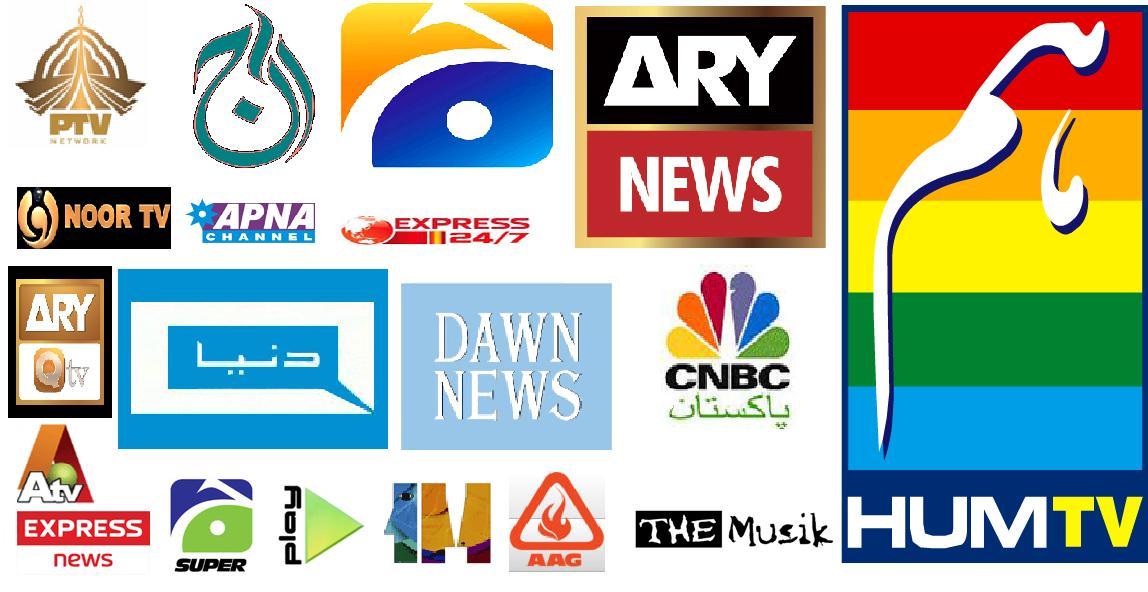 Watch Live Indian & Pakistani Channels: Pakistani TV