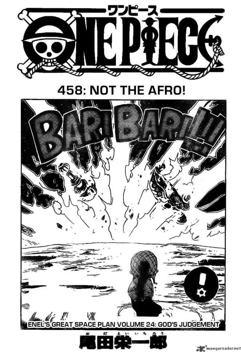 One Piece 458