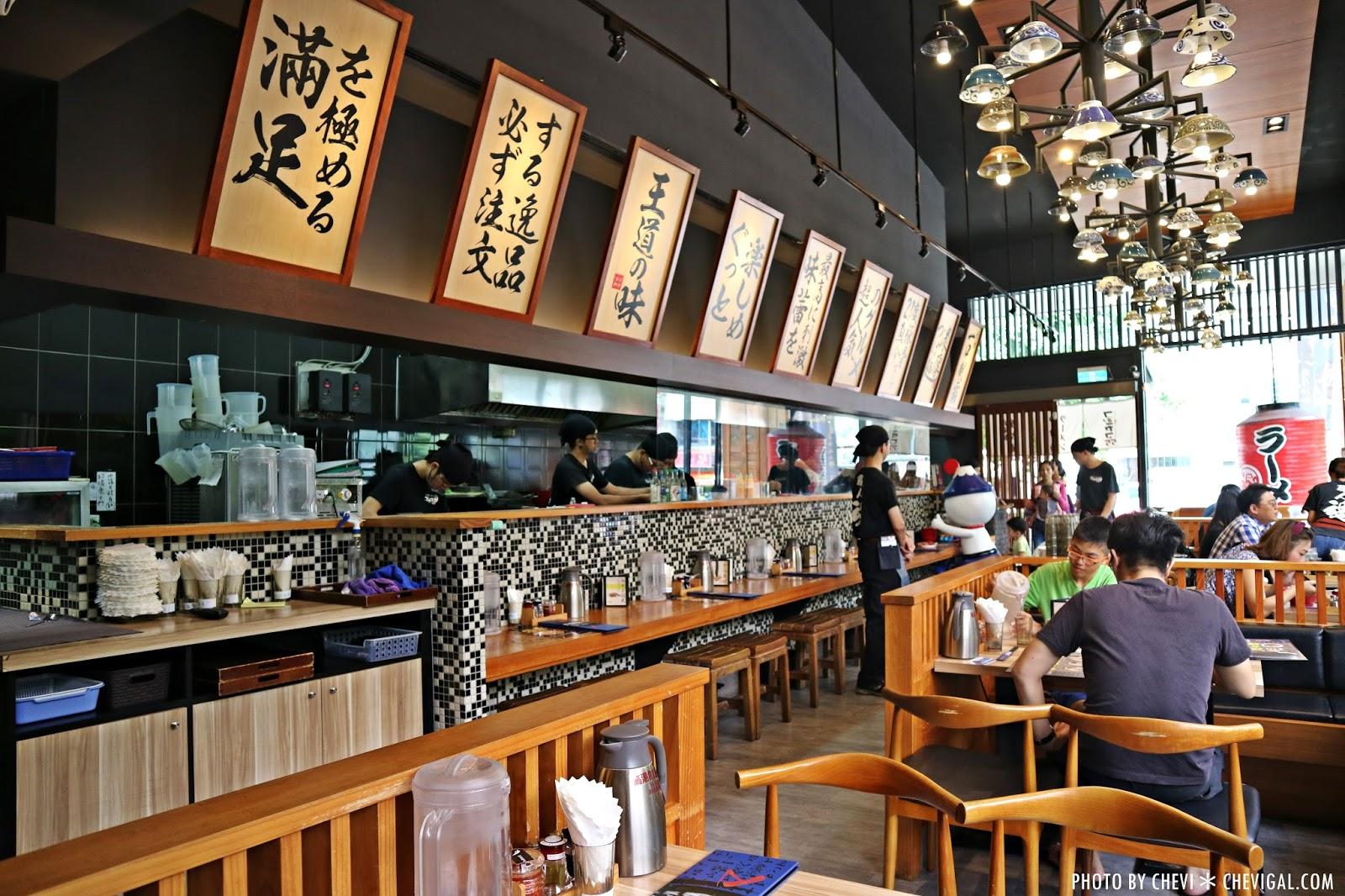 IMG 9755 - 熱血採訪│富士山55沾麵,富士山55周年感謝祭。澎派菜單全新登場。還有免費 Cold Stone冰淇淋請你吃
