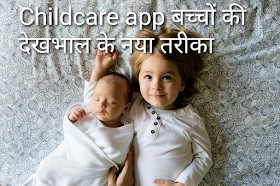 Childcare app for parents