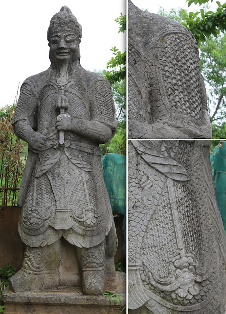 Chinese mountain pattern armour myth