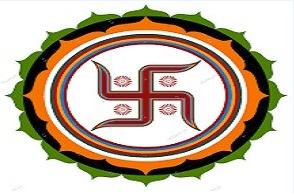 Vastu ke Shresth Pratik v Shubh Sanket
