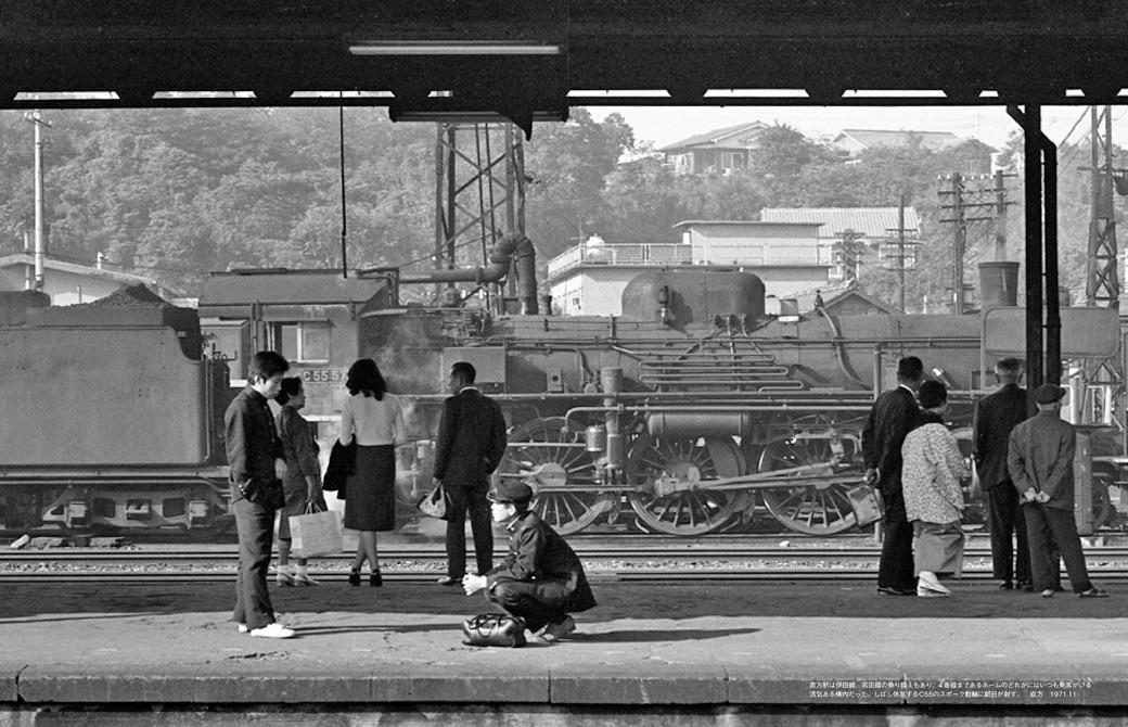 地方私鉄 1960年代の回想: 国鉄蒸機がいた駅の情景