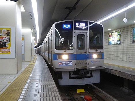 小田急電鉄 各停 向ヶ丘遊園行き3 2000形フルカラーLED