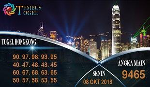 Prediksi Angka Togel Hongkong Senin 08 Oktober 2018