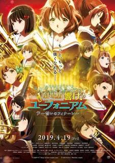 تقرير فيلم Hibike! Euphonium Movie 3: Chikai no Finale