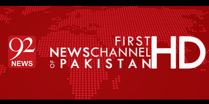 92 News Live - Live Streaming of 92 News Online