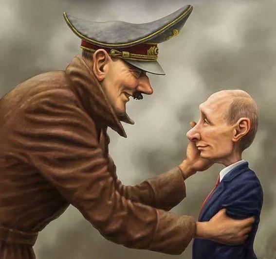 Путин и Гитлер