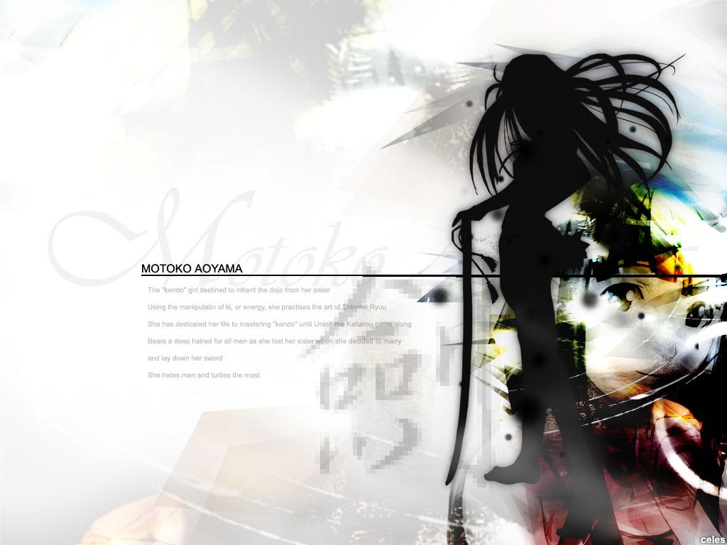 wallpaper best anime - photo #21