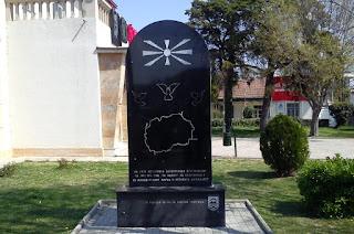 Οι Βρυξέλλες καλούν τα Σκόπια να ομαλοποιήσουν τις σχέσεις τους με την Ελλάδα
