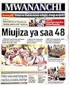 Kurasa za Magazeti ya Leo Jumapili September 23,2018.