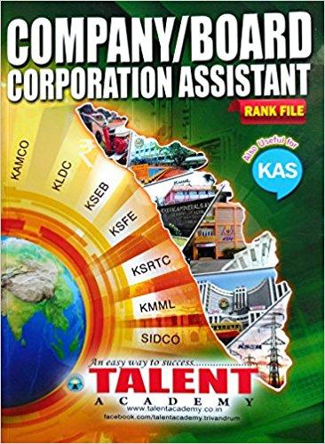 Kerala Company Assistant Recruitment 2018 Examination Details