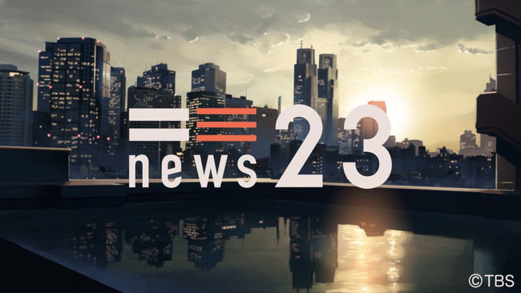 Direktur Makoto Shinkai Membuat Pembukaan untuk Program Berita