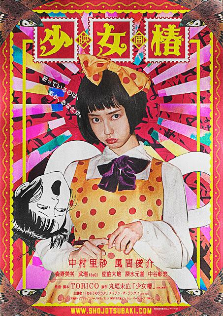 Sinopsis Midori: The Camellia Girl / Shojo Tsubaki (2016) - Film Jepang
