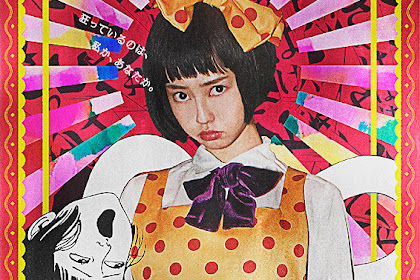 Sinopsis Midori: The Camellia Girl / Shojo Tsubaki (2016) - Japanese Movie