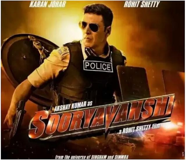 Rohit Shetty next movie Sooyavanshi first look released