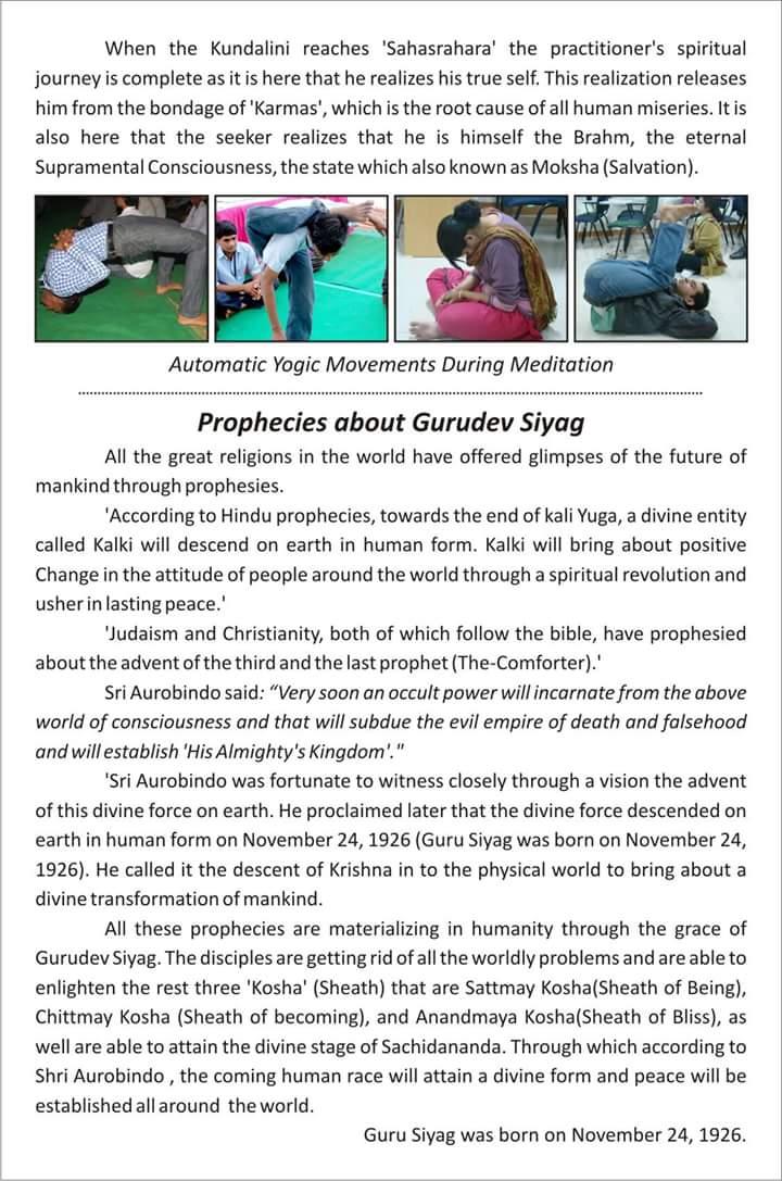 Downloadshare E-Pamphlet Of Guru Siyag Siddha Yoga In -9396