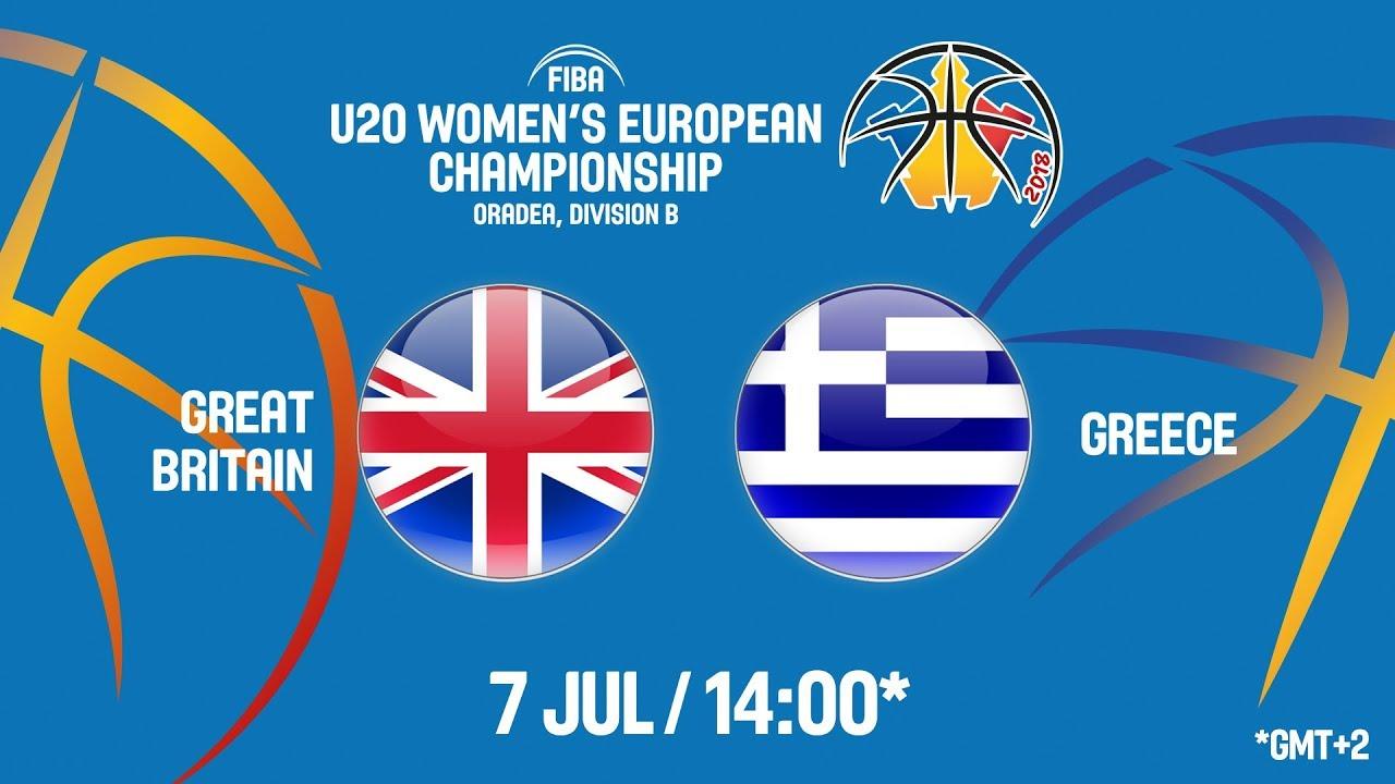 Μεγάλη Βρετανία - Ελλάδα ζωντανή μετάδοση στις 15:00 από την Ρουμανία, για το Ευρωπαϊκό Νέων Γυναικών Β΄ κατηγορίας