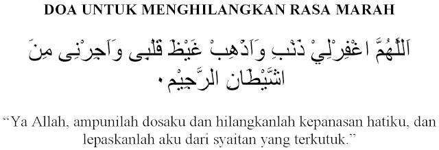 Doa Untuk Menghilangkan Rasa Marah
