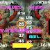 มาแล้ว...เลขเด็ดงวดนี้ 3ตัวตรงๆหวยทำมือรูปพญาครุฑ งวดวันที่16/9/61