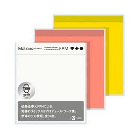Album] Fantastic Plastic Machine – Motions (Best Killer