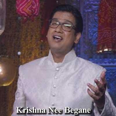 Krishna Nee Begane Song Lyrics From Lord Krishna Songs