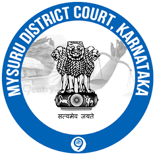 Mysore District Court Stenographer Recruitment 2018-19-www.BengalStudent.in