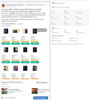 Facebook Page of  banglalink digi generation and Social Media post engagement