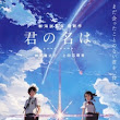 [OST] Kimi No Na Wa a.k.a Your Name [Full Song+Lirik+Download]