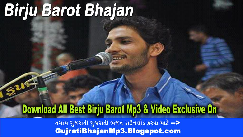 Birju Barot Bhajan Mp3