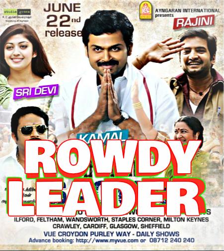 Rowdy Leader 2016 Hindi 720p HDRip x264