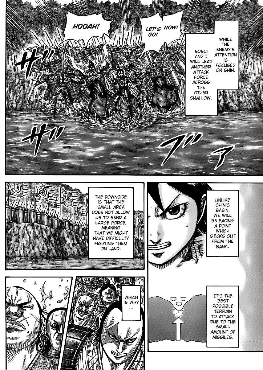 Kingdom - Chapter 459