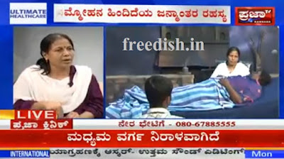 Prajaa TV Kannada added on ABS Free Dish DTH