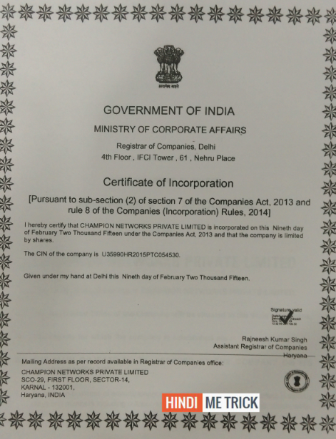 Memorandum Certificate of Champion Network Private Ltd.