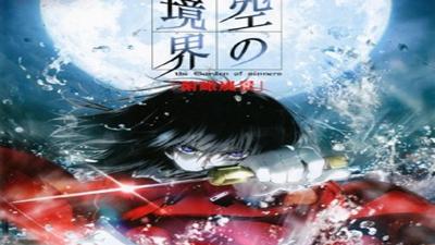 Kara no Kyoukai Anime