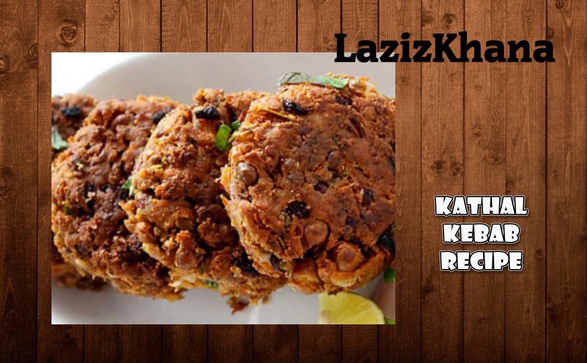 कटहल कबाब बनाने की विधि -  Kathal Kebab Recipe in Hindi