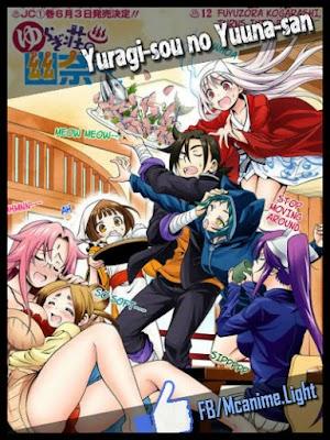 Yuragi-sou no Yuuna-san [08/??][MEGA] HDTV   720P [140MB][Sub Español]