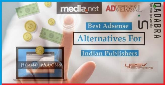 google-adsense-alternatives-for-indian-publishers-hindi