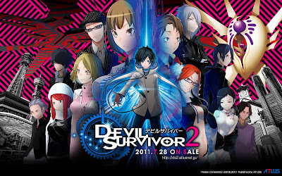 Devil Survivor 2 The Animation VietSub