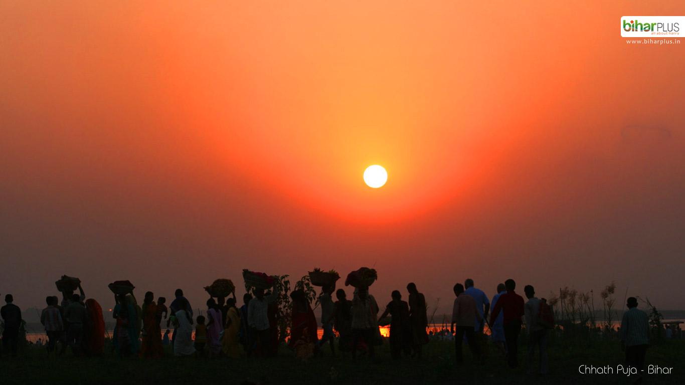 essay on chhath puja in sanskrit