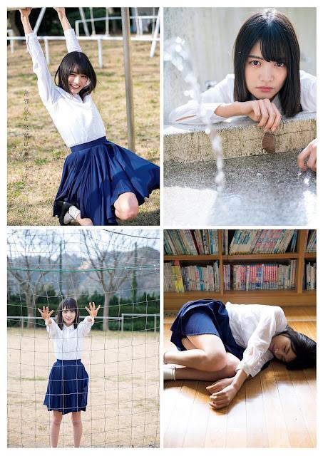 Matsunaga Arisa 松永有紗 Memory of the youth