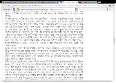 Prothom alo controversy Islam