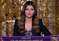 برنامج مساء dmc حلقة الإثنين 28-8-2017 مع إيمان الحصري و لقاء مع يحيى راشد وزير السياحة