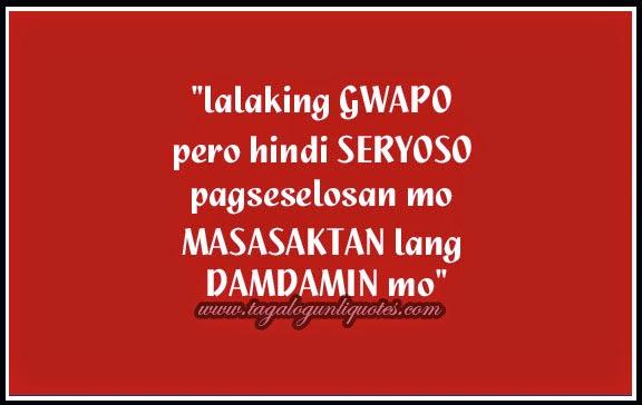 patama quotes para sa mga inggitera - photo #18