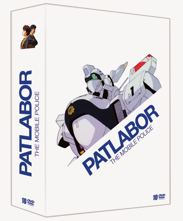 anime club dorothee patlabor next generation le trailer